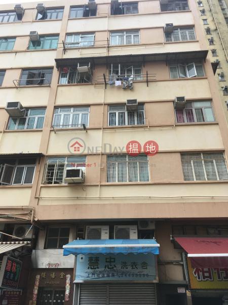 Kam Hei House (Kam Hei House) Yuen Long 搵地(OneDay)(3)