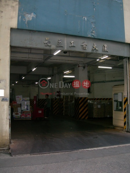 Cheung Yick Industrial Building (Cheung Yick Industrial Building) Siu Sai Wan|搵地(OneDay)(4)