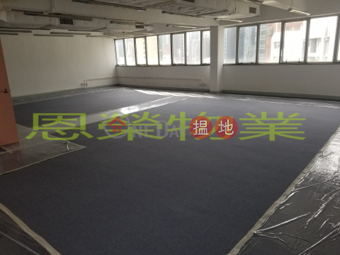 TEL: 98755238|Wan Chai DistrictConnaught Commercial Building (Connaught Commercial Building )Rental Listings (KEVIN-5580784385)_0