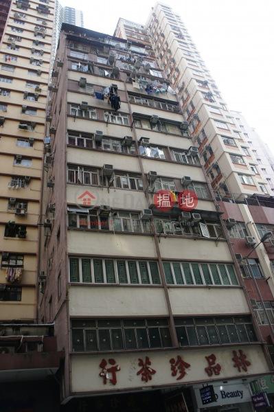 安樂大樓 (On Lok Mansion) 石塘咀|搵地(OneDay)(1)