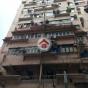 Phoenix Apartments (Phoenix Apartments) Wan Chai DistrictLee Garden Road54-70號|- 搵地(OneDay)(2)