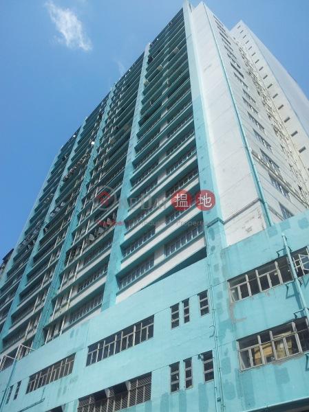 德高中心 (Texaco Centre or QPL Industrial Building) 荃灣東|搵地(OneDay)(4)