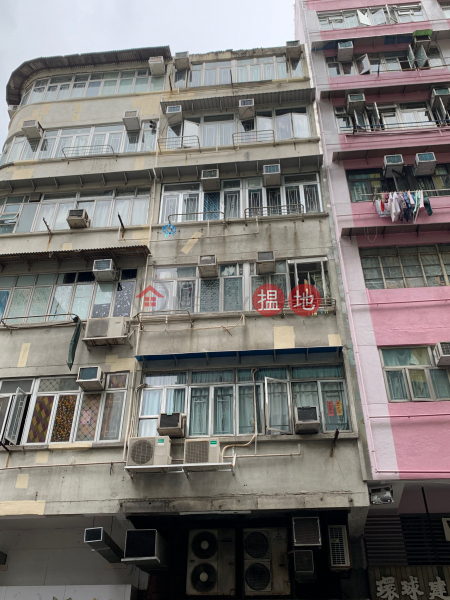 39 Cooke Street (39 Cooke Street) Hung Hom|搵地(OneDay)(1)