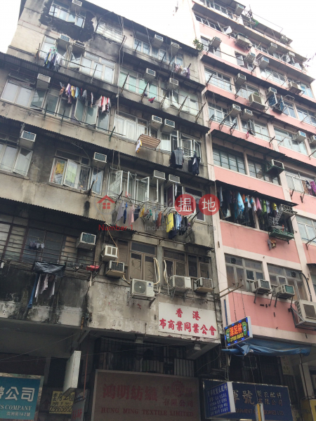 汝州街160號 (160 Yu Chau Street) 深水埗|搵地(OneDay)(1)
