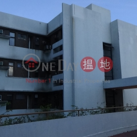 CHI FU FA YUEN-YAR CHEE VILLAS - BLOCK L6,Pok Fu Lam, Hong Kong Island