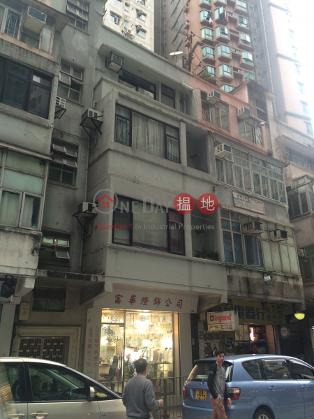 17A Java Road (17A Java Road) North Point|搵地(OneDay)(1)
