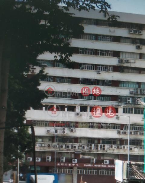 油塘工商生利工業中心|觀塘區生利工業大廈(Sunray Industrial Centre)出租樓盤 (SHIRL-3945489091)_0