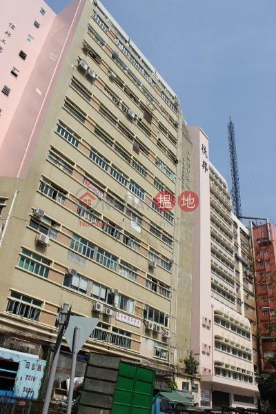 Wellpoint Industrial Building (Wellpoint Industrial Building) Tuen Mun|搵地(OneDay)(2)