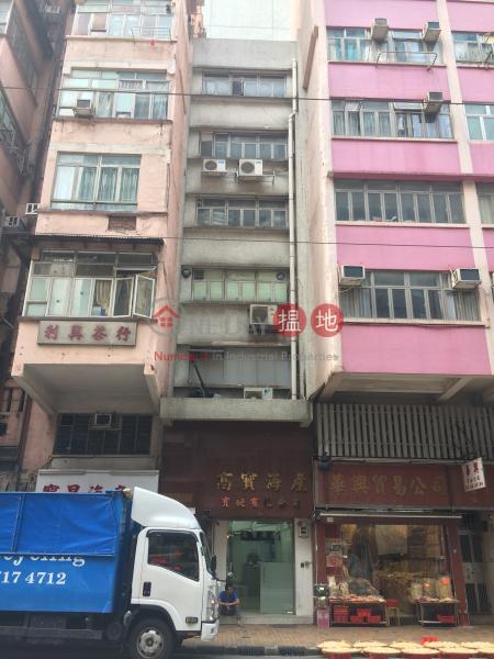 195 Des Voeux Road West (195 Des Voeux Road West) Sai Ying Pun 搵地(OneDay)(1)
