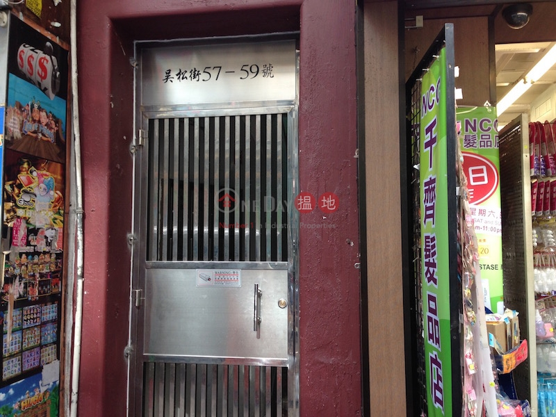 57 Woosung Street (57 Woosung Street) Yau Ma Tei|搵地(OneDay)(1)