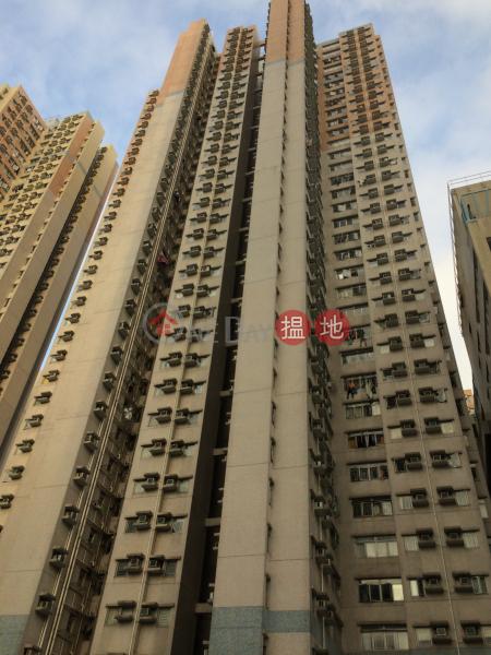 Aldrich Garden Block 4 (Aldrich Garden Block 4) Shau Kei Wan|搵地(OneDay)(3)