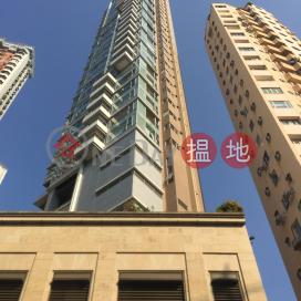 銅鑼灣道118號,天后, 香港島
