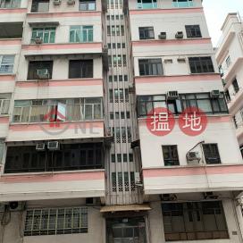 43 Tin Kwong Road,To Kwa Wan, Kowloon