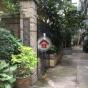Po Hing Mansion (Po Hing Mansion) Soho|搵地(OneDay)(2)