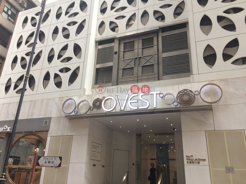 Ovest (Ovest) Sheung Wan|搵地(OneDay)(3)
