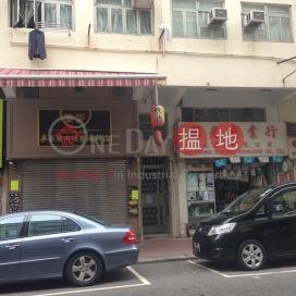 18-20 Ki Lung Street|基隆街18-20號