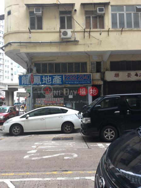 萬安街28號 (28 Man On Street) 大角咀|搵地(OneDay)(3)