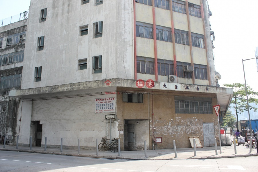 永善工業大廈 (Win Sun Manufacturing Building) 屯門|搵地(OneDay)(1)
