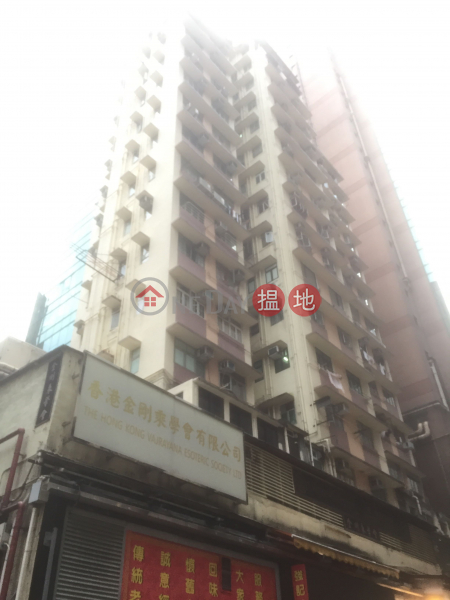 Chin Hung Building (Chin Hung Building) Wan Chai|搵地(OneDay)(3)