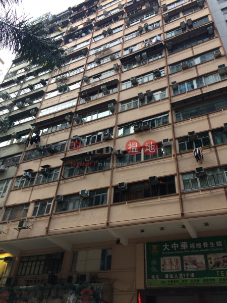 Linfond Mansion (Linfond Mansion) Wan Chai|搵地(OneDay)(1)