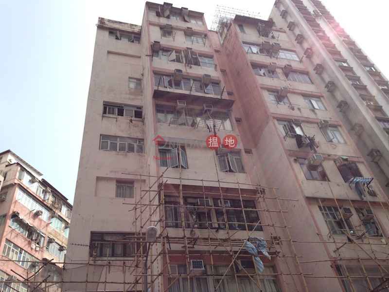 Mei Shing Building (Mei Shing Building) Prince Edward|搵地(OneDay)(2)