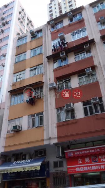 立興大樓 (Lap Hing Building) 牛頭角 搵地(OneDay)(5)