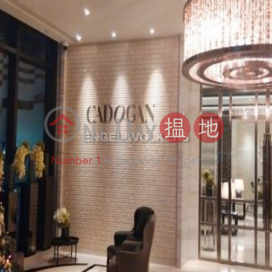 1 Bed Flat for Sale in Kennedy Town|Western DistrictCadogan(Cadogan)Sales Listings (EVHK41785)_0