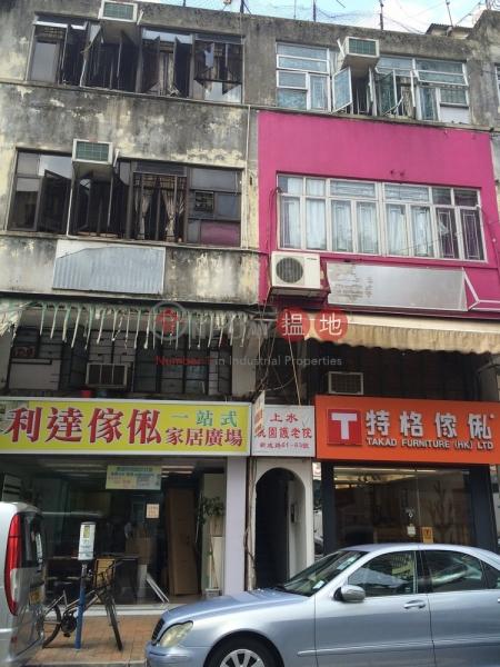 新成路61號 (San Shing Avenue 61) 上水 搵地(OneDay)(3)