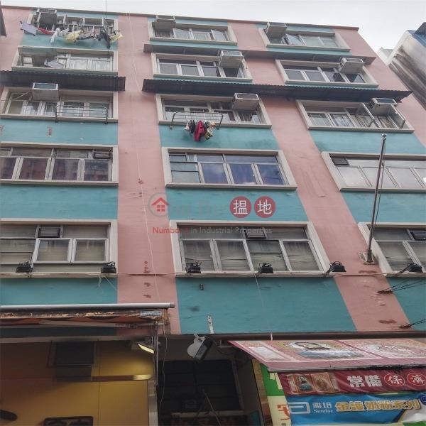 華景樓 (Wah King House) 荃灣東|搵地(OneDay)(2)