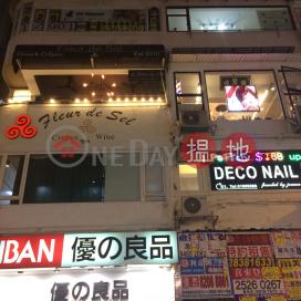Po Foo Building,Causeway Bay, Hong Kong Island