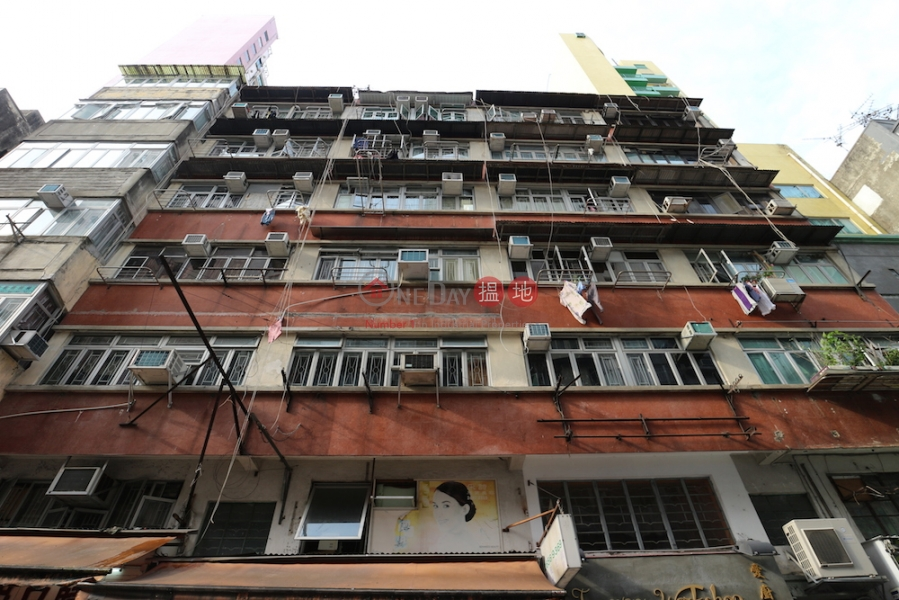 5-9 Wai Yi Street (5-9 Wai Yi Street) Tai Po|搵地(OneDay)(3)