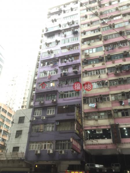 加冕樓 (Kai Ming Building) 灣仔|搵地(OneDay)(1)