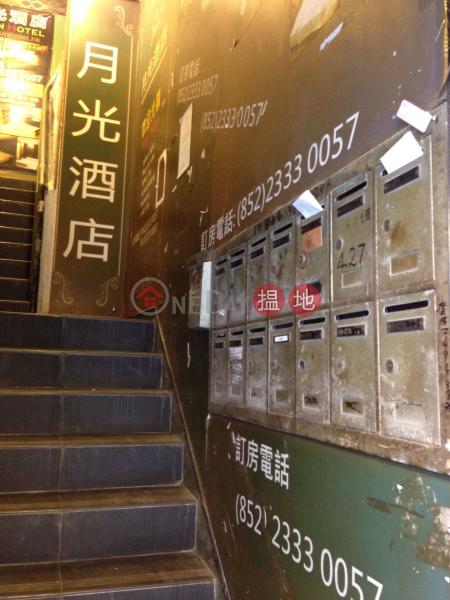 427 Reclamation Street (427 Reclamation Street) Mong Kok|搵地(OneDay)(2)