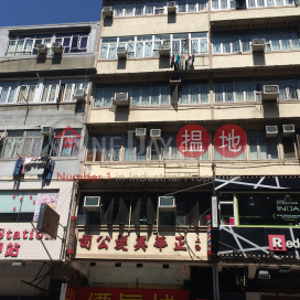 273 Sha Tsui Road,Tsuen Wan East, New Territories