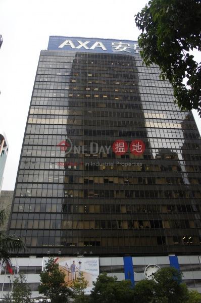 國衛中心 (AXA Centre ) 灣仔|搵地(OneDay)(3)