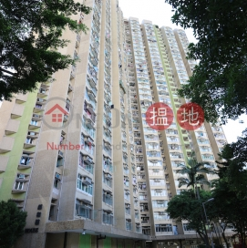 Fook Wo House (Block 11) Tai Wo Estate|太和邨 福和樓 (11座)