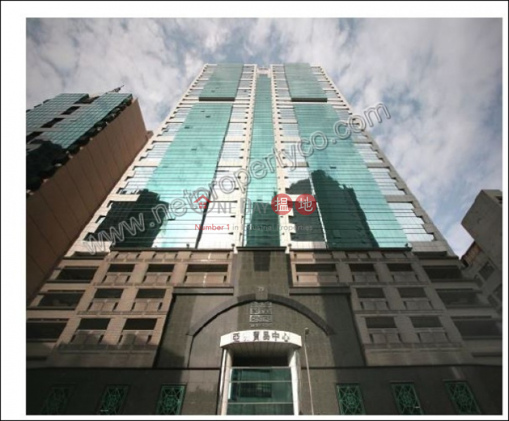 Office for Lease in Kwai Chung, Asia Trade Centre 亞洲貿易中心 Rental Listings   Kwai Tsing District (A037308)