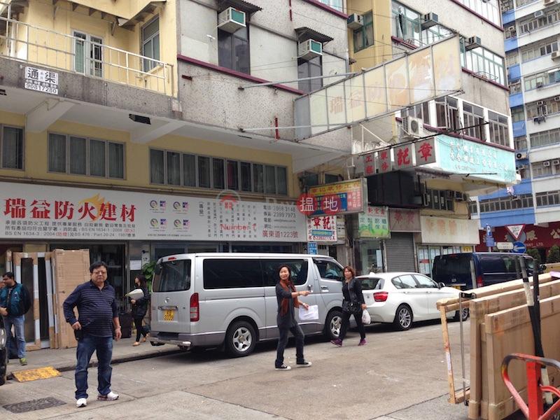 1223 Canton Road (1223 Canton Road) Tai Kok Tsui 搵地(OneDay)(1)
