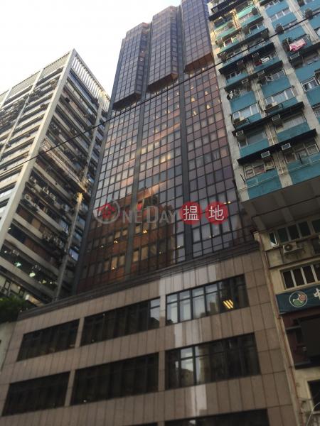 中銀灣仔商業中心 (Boc Wan Chai Commercial Centre) 灣仔|搵地(OneDay)(4)