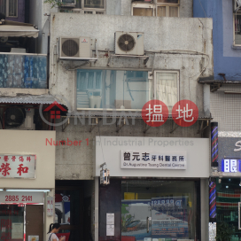 筲箕灣道46號,西灣河, 香港島