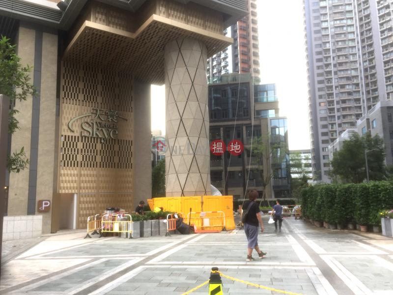 Ocean Waves Tower 3 (Ocean Waves Tower 3) Kowloon City|搵地(OneDay)(3)