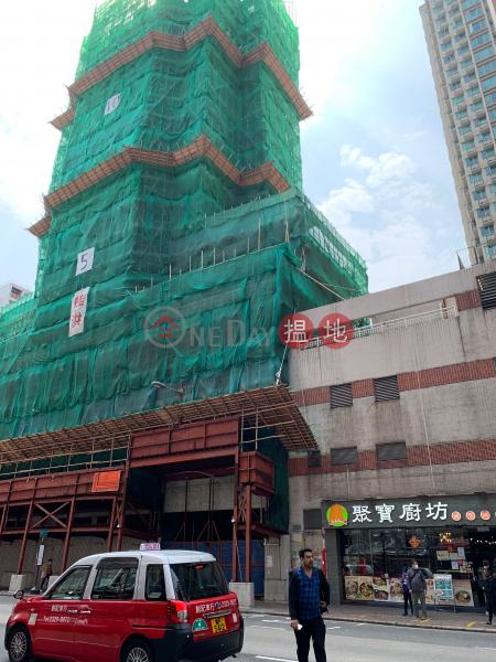 62 Ma Tau Wai Road (62 Ma Tau Wai Road) Hung Hom|搵地(OneDay)(1)