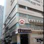 Hover Industrial Building (Hover Industrial Building) Kwai Tsing DistrictKwai Cheong Road26號|- 搵地(OneDay)(2)