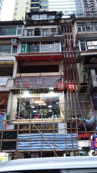 520 Lockhart Road (520 Lockhart Road) Causeway Bay|搵地(OneDay)(2)