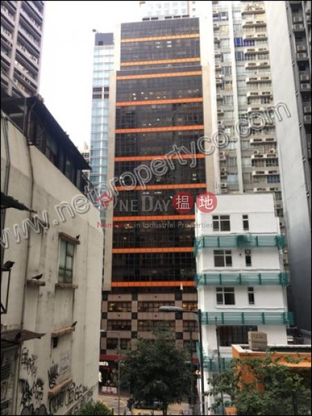 香港搵樓 租樓 二手盤 買樓  搵地   寫字樓/工商樓盤出租樓盤-皇后大道中299號
