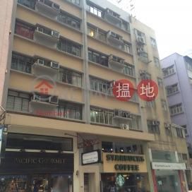 堅道51-53號,蘇豪區, 香港島