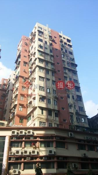 Block B Ocean Court (Block B Ocean Court) Tai Kok Tsui|搵地(OneDay)(4)
