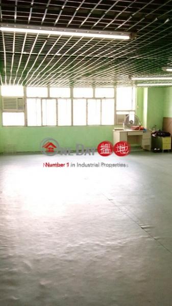 Wing Hong Factory Building | Very High 15D Unit Industrial, Sales Listings HK$ 3.5M