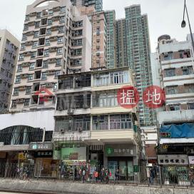 434 MA Tau Wai Road,To Kwa Wan, Kowloon