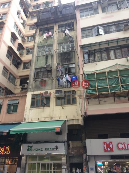海壩街20A號 (20A Hoi Pa Street) 荃灣西|搵地(OneDay)(1)